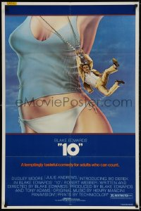 2p005 '10' 1sh 1979 Blake Edwards, Alvin art of Dudley Moore, sexy Bo Derek, white border design!