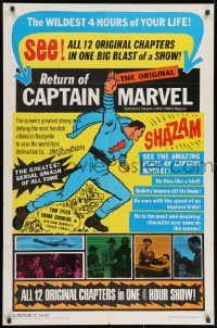2p018 ADVENTURES OF CAPTAIN MARVEL 1sh R1966 art of Tom Tyler in costume, Republic serial!