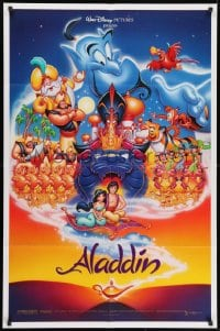 2p024 ALADDIN DS 1sh 1992 Walt Disney Arabian fantasy cartoon, Calvin Patton art of cast!