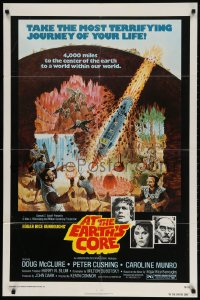 2p055 AT THE EARTH'S CORE 1sh 1976 Edgar Rice Burroughs, Caroline Munro, Peter Cushing, AIP!