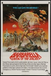 2p065 BARBARELLA 1sh R1977 Vadim, best art of Queen of the Galaxy Jane Fonda by Boris Vallejo!