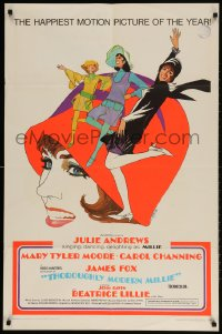 2p897 THOROUGHLY MODERN MILLIE 1sh 1967 Bob Peak art of singing & dancing Julie Andrews!