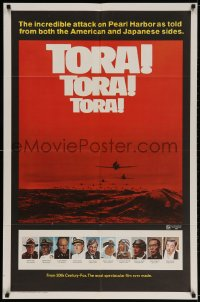 2p906 TORA TORA TORA style B 1sh 1970 the re-creation of the incredible attack on Pearl Harbor!