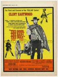 2s039 GOOD, THE BAD & THE UGLY English trade ad 1968 Clint Eastwood, Lee Van Cleef, Sergio Leone