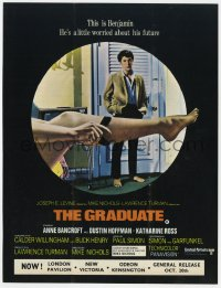 2s040 GRADUATE English trade ad 1968 classic image of Dustin Hoffman staring at sexy leg!
