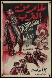 2t028 DESPERADOES OF THE WEST Egyptian poster 1960s action-packed cowboy western serial artwork!