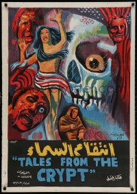 2t030 TALES FROM THE CRYPT Egyptian poster 1972 Peter Cushing, Collins, E.C. comics, skull art!