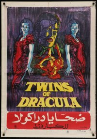 2t031 TWINS OF EVIL Egyptian poster 1971 a new era of vampires, unrestricted terror, cool artwork!