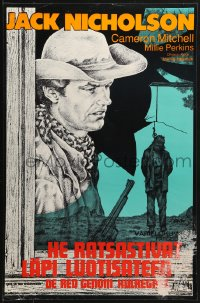 2t040 RIDE IN THE WHIRLWIND Finnish 1978 artwork of Jack Nicholson by man hanged in tree!