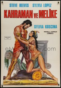 2t007 HERCULES UNCHAINED Turkish R1970s different art of Steve Reeves & sexy Sylvia Koscina by Emal!