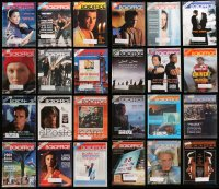 2y225 LOT OF 25 2000-01 BOX OFFICE EXHIBITOR MAGAZINES 2000-2001 great movie images & articles!