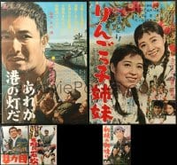2y559 LOT OF 5 FORMERLY TRI-FOLDED JAPANESE B2 POSTERS 1960s country of origin movies!