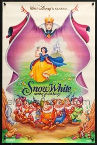 2y665 LOT OF 5 UNFOLDED 18X27 SNOW WHITE & THE SEVEN DWARFS RE-RELEASE SPECIAL POSTERS R1993 cool!