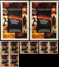 2y670 LOT OF 10 UNFOLDED STAR TREK II 17x24 SPECIAL POSTERS 1982 The Wrath of Khan!