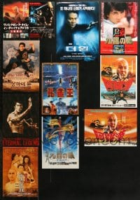 2y202 LOT OF 10 MARTIAL ARTS MOSTLY JAPANESE CHIRASHI POSTERS 1980s-2010s cool kung fu images!