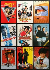 2y026 LOT OF 9 JACKIE CHAN JAPANESE PROGRAMS 1980s-1990s great images from several of his movies!