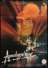 3c685 APOCALYPSE NOW German 1979 Francis Ford Coppola, Bob Peak artwork of Marlon Brando as Kurtz!