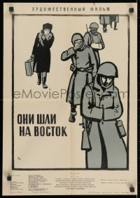 3c077 ATTACK & RETREAT Russian 16x23 1966 Giuseppe de Santis, cool Krasnopevtsev artwork!