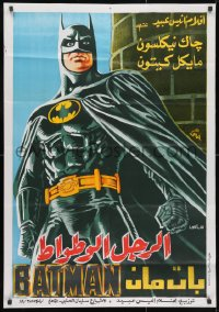 3f021 BATMAN Egyptian poster 1989 directed by Tim Burton, Keaton, completely different art!