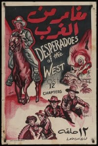 3f022 DESPERADOES OF THE WEST Egyptian poster 1960s action-packed cowboy western serial artwork!