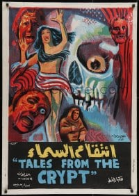 3f025 TALES FROM THE CRYPT Egyptian poster 1972 Peter Cushing, Collins, E.C. comics, skull art!