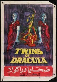 3f026 TWINS OF EVIL Egyptian poster 1971 a new era of vampires, unrestricted terror, cool artwork!