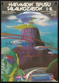 3f001 CLOSE ENCOUNTERS OF THE THIRD KIND Hungarian 16x23 1981 different Tibor Helenyi art, rare!