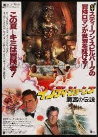 3f535 INDIANA JONES & THE TEMPLE OF DOOM Japanese 29x41 1984 huge image of Thuggee statue of Kali!