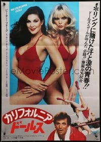 3f547 ALL THE MARBLES Japanese 1982 different image of Peter Falk & sexy female wrestlers!