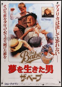 3f550 BABE Japanese 1992 John Goodman as Ruth, greatest baseball player of all-time!