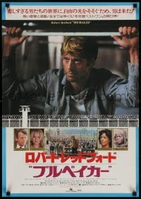 3f555 BRUBAKER Japanese 1980 warden Robert Redford is the most wanted man in Wakefield prison!