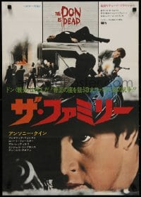 3f563 DON IS DEAD Japanese 1974 Anthony Quinn, Frederic Forrest, Robert Forster, different image!