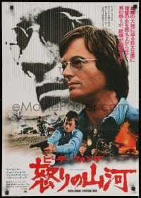 3f568 FIGHTING MAD Japanese 1976 Jonathan Demme, different images of Peter Fonda!