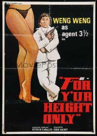 3f044 FOR Y'UR HEIGHT ONLY Lebanese 1981 James Bond parody, Weng Weng as Agent 3 1/2!