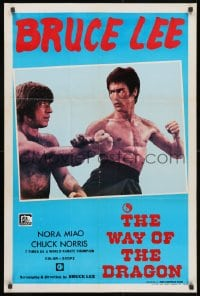 3f050 RETURN OF THE DRAGON Lebanese 1974 Bruce Lee classic, great image fighting with Chuck Norris!