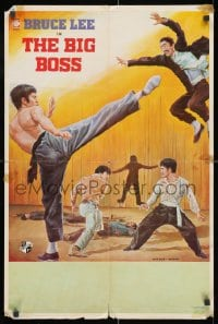 3f005 FISTS OF FURY Singapore 1973 Bruce Lee gives you the biggest kick of your life, kung fu art!