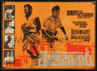 3f008 WELIKATHARA Sri Lankan 1971 D.B. Nihalsinghe, cool action images and top cast!