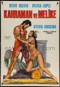 3f030 HERCULES UNCHAINED Turkish R1970s different art of Steve Reeves & sexy Sylvia Koscina by Emal!