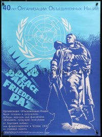3g016 40 YEARS OF UNITED NATIONS ORGANIZATION Russian 19x26 1985 person w/ sword and child!