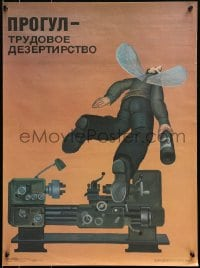 3g017 ABSENTEEISM - LABOR DESERTION Russian 19x26 1988 worker w/ wings flying away from lathe!