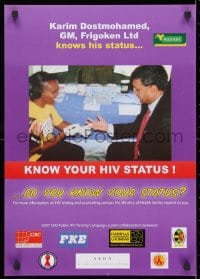 3g509 KNOW YOUR HIV STATUS 17x24 Kenyan special poster 2000s AIDS, protect yourself, Dostmohamed!