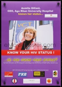 3g510 KNOW YOUR HIV STATUS 17x24 Kenyan special poster 2000s AIDS, protect yourself, Gillani!