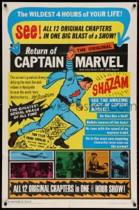 3j015 ADVENTURES OF CAPTAIN MARVEL 1sh R1966 art of Tom Tyler in costume, Republic serial!