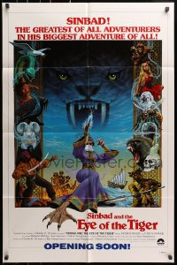 3j811 SINBAD & THE EYE OF THE TIGER advance 1sh 1977 Ray Harryhausen, cool Birney Lettick fantasy art!
