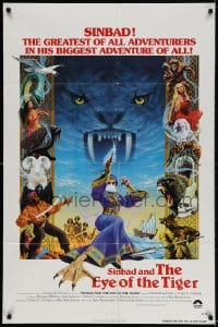 3j812 SINBAD & THE EYE OF THE TIGER int'l 1sh 1977 Ray Harryhausen, cool Birney Lettick fantasy art!