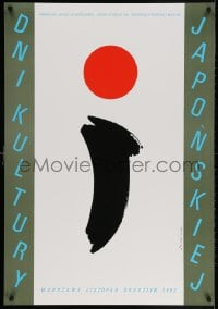 3r061 DNI KULTURY JAPONSKIEJ Polish 27x39 1992 art by Jrulecki for Japanese days of culture!