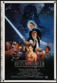 3r884 RETURN OF THE JEDI style B printer's test 1sh 1983 George Lucas, Kazuhiko Sano artwork!
