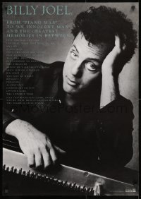 3r074 BILLY JOEL 23x33 music poster 1984 From a Piano Man to an Innocent Man, great image!