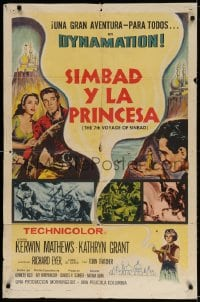 3t008 7th VOYAGE OF SINBAD Spanish/US 1sh 1958 Kerwin Mathews, Ray Harryhausen classic!