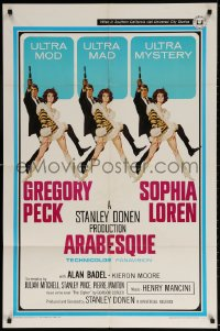 3t048 ARABESQUE 1sh 1966 great art of Gregory Peck and sexy Sophia Loren by Robert McGinnis!
